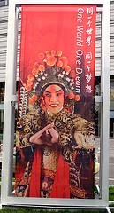 Olymp2 opera poster