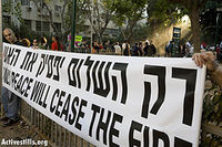 2008 Israel demo
