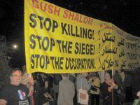Gaza gush shalom demo