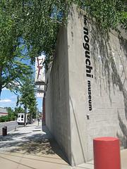 Ny noguchi museum corner