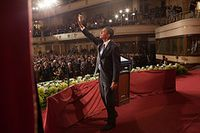 Obama waving onstage