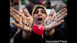 Libyan woman hands open