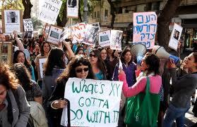 Israeli women demonstrate