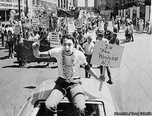 Pride harvey milk
