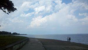 Chi lake shore
