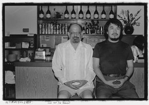 Weiwei and ginsberg
