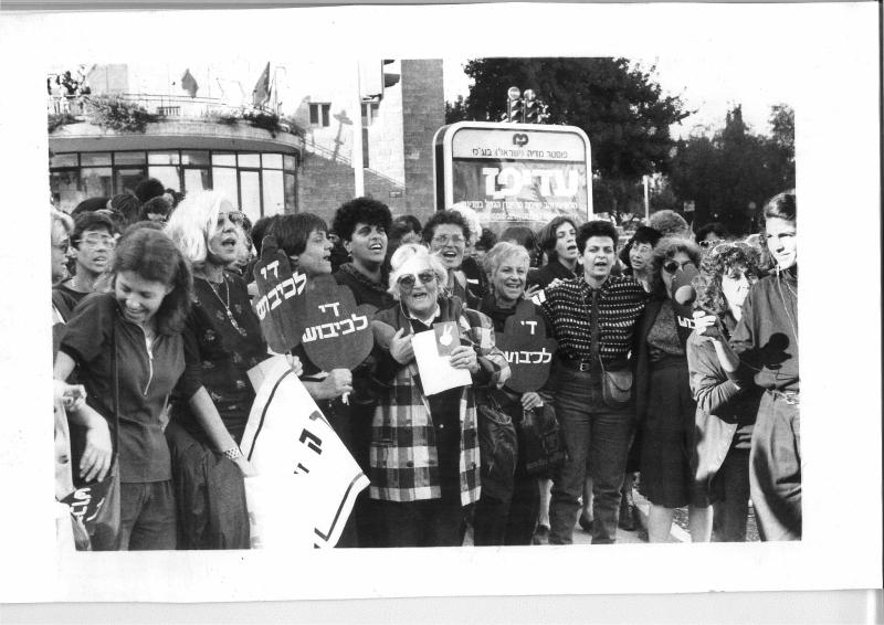 Women in Black 1989