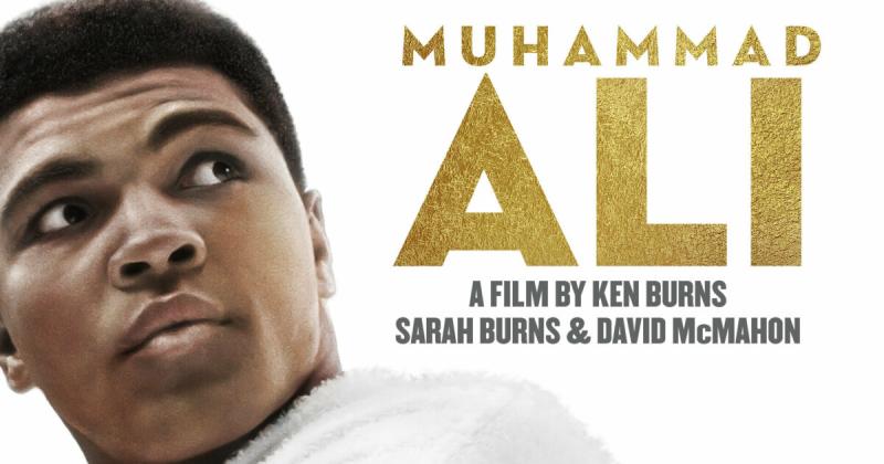 Ali film poster